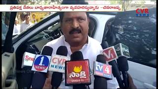 AP Home Minister Chinna Rajappa Response On NIA Investigation Over YS Jagan Incident l CVR NEWS - CVRNEWSOFFICIAL