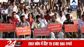 24 Ghante 24 Reporter: All headlines of the day - ABPNEWSTV