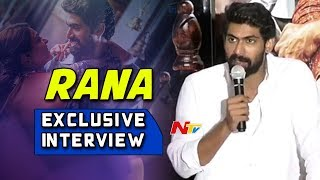 Rana Daggubati About Nene Raju Nene Mantri Movie || NTV - NTVTELUGUHD