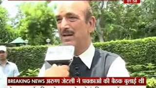 Gulam Nabi Azad will raise the issue of bugging in Parliament - ITVNEWSINDIA