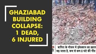 1 dead, 6 injured after 5-storey under-construction building collapse in Ghaziabad - ZEENEWS