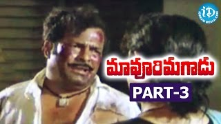 Maavoori Magaadu Full Movie Part 3 || Krishna, Sridevi || K Bapayya || Chakravarthy - IDREAMMOVIES