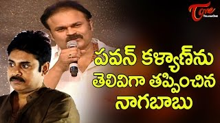 Why Did Pawan Kalyan Missed out  Khaidi No 150 Event #FilmGossips - TELUGUONE