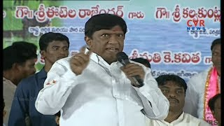 TRS MP Vinod Speech at Kalikota Irrigation Project Foundation in Jagtial | CVR News - CVRNEWSOFFICIAL