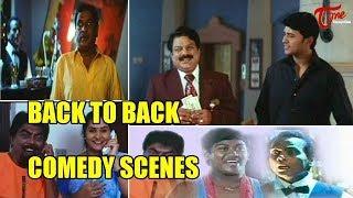 టిప్పులు V/S అప్పులు | Telugu Comedy Scenes Back To Back | NavvulaTV - NAVVULATV