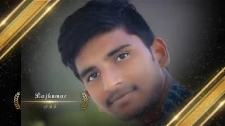 MGBFF || Maa Gang Best Friends Forever || A Telugu Short Film by NRK - YOUTUBE