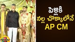 Chandrababu Naidu Attends A Marriage In Black Shirt | AP Political Updates | Mango News - MANGONEWS