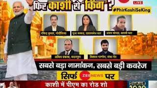 Over 6 lakh people to attend PM Modi's mega raodshow in Varanasi today - ZEENEWS