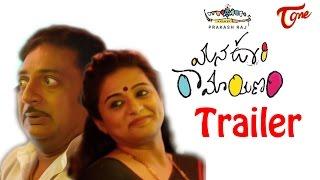 Mana Oori Ramayanam Trailer | Prakash Raj | Priyamani - TELUGUONE