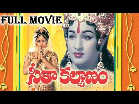 Seetha Kalyanam Telugu Full Length Movie II Jayaprada, Ravikumar, Gummadi