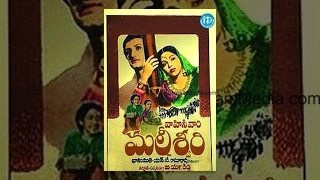 Malleswari Full Movie - IDREAMMOVIES