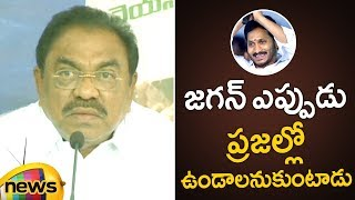 YSRCP Leader C Ramchandra Praises YS Jagan As People's Leader | AP Political News | Mango News - MANGONEWS