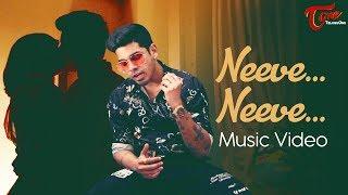 Neeve Neeve   Official Telugu Music Video   by MC MIKE   TeluguOne - TELUGUONE