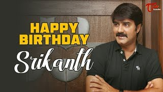 Happy Birthday Srikanth | Hero Meka Srikanth | TeluguOne - TELUGUONE