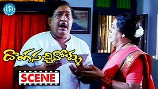Donga Sachinollu Movie Scenes - Krishna Bhagawan Accepts Chandra Mohan's Condition || Rambha - IDREAMMOVIES