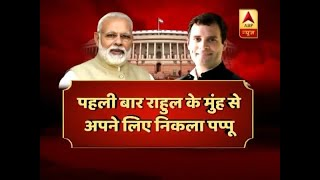 Kaun Jitega 2019(20.07.2018): BJP using divide and rule policy, says Mallikarjun Kharge - ABPNEWSTV