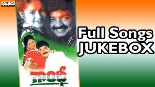 Gandhi Telugu Movie Songs Jukebox II Raja Sekhar, Raasi - ADITYAMUSIC