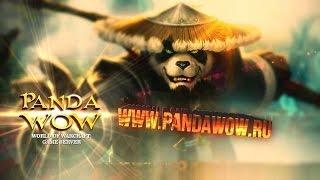 VLOG WOW | Новости WoW | Преимущества PandaWoW перед Uwow