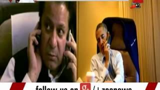 What's troubling Pakistani PM Nawas Sharif? - ZEENEWS