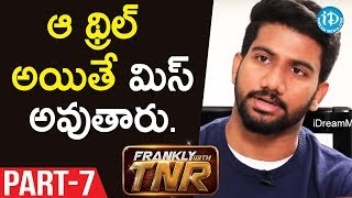 Awe Director Prashanth Varma Interview - Part #7 | Frankly With TNR  | Talking Movies - IDREAMMOVIES