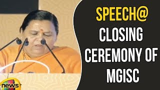 Union Minister Uma Bharti Speech at closing ceremony of MGISC at Rashtrapati Bhavan Cultural Centre - MANGONEWS