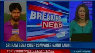 Sri Ram Sena chief Pramod Muthalik stooped to a new low, compares Gauri Lankesh to a dog - NEWSXLIVE