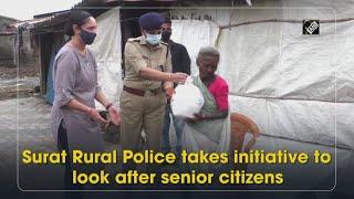 video : गुजरात - Surat Rural Police ने Senior Citizens की देखभाल के लिए की सराहनीय पहल