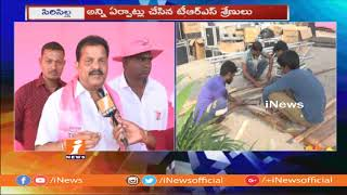 KCR To Attend TRS Public Meeting at Sircilla | TRS Praja Ashirvada Sabha | iNews - INEWS