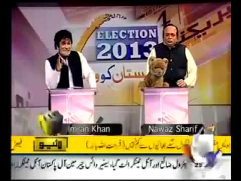 Imran Khan PTI and Nwaz sharif s PMLN Parody on BNN News Network 49