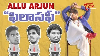 DJ - Allu Arjun Philosophy   Satirical Comedy   Funny Videos - TELUGUONE