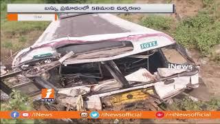 ఆర్టీసీ తప్పిదం వల్లే కొండగట్టు ప్రమాదం జరిగింది | Eyewitness About Kondagattu Bus Mishap | iNews - INEWS
