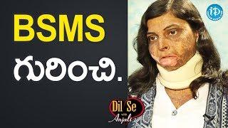 BSMS గురించి చెప్పిన Neehaari Mandali || Dil Se With Anjali - IDREAMMOVIES