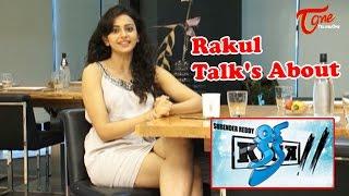 Rakul Preet Singh Talk's About Kick 2 | Teluguone - TELUGUONE