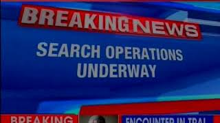 Gunfight broke out between terrorists, forces; search operations underway - NEWSXLIVE