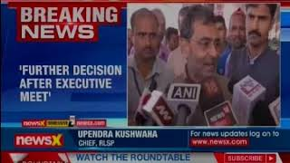 Kushwaha dismisses rumours of Congress tie up, says we have no alliance with JDU - NEWSXLIVE