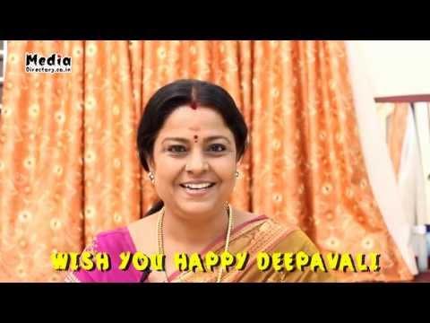 2013 Deepavali Wishes | Actress Geetha RaviShankar | Media Directory