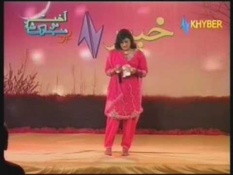 A very nice and sad Pashto song Zama da meene na toba da biya ba nakom meena