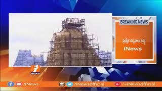 తిరుమలలో 11 నుంచి మహా సంప్రోక్షణ | TTD  To Allow Only Limited Sarva Darshan | iNews - INEWS