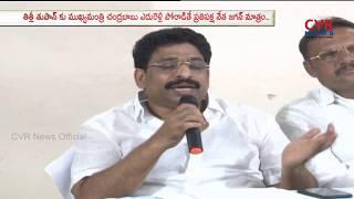 TDP MLC Buddha Venkanna Controversial Comments on YS Jagan & Pawan over TITLI Cyclone | CVR NEWS - CVRNEWSOFFICIAL