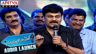 Chiranjeevi Open Offer to Directors With Good Script At Subramanyam for Sale Audio Launch - ADITYAMUSIC