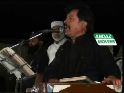 NEW SARAIKI SONGS 2014 DUKHI KER K TUR  SINGER ATTA ULLAH ESA KHAILVI POST BY MOON STUDIO LAYA