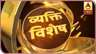 Rahul Gandhi's elevation from Congress president to face against Modi| Vyakti Vishesh - ABPNEWSTV
