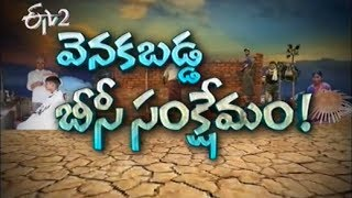 Pratidwani 18th April 2014 - ETV2INDIA