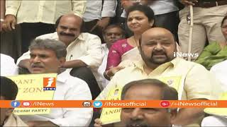 TDP MPs Protest At Railway GM Meeting In Vijayawada Over Demands For Visakha Railway Zone | iNews - INEWS