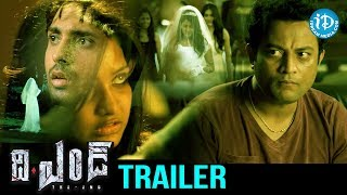 THE END Telugu Horror Movie Trailer | Pavani Reddy | Gazal Somaiah | Yuva Chandraa |Rahul Sankrityan - IDREAMMOVIES