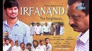 Irfanand Telugu Short Film 2017 - YOUTUBE