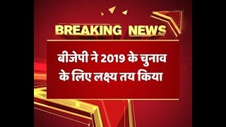 ABP News accesses BJP's plan to win 360+ seats in 2019 LS polls - ABPNEWSTV