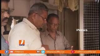 Couple Steals Gold From Old Lady at Machilipatnam | Krishna | iNews - INEWS