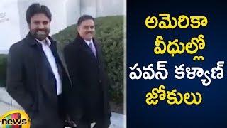 Pawan Kalyan Laughs at Nadendla Manohar Jokes   Pawan Kalyan at Dallas Pravasa Garjana   Mango News - MANGONEWS