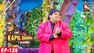 Baccha Yadav's Gentleman Attire - The Kapil Sharma Show - 19th August, 2017 - SETINDIA